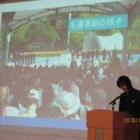 広島平和記念式典参加報告会
