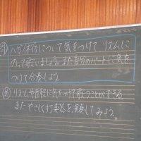 3年生  音楽の学習