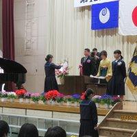 第12回卒業証書授与式