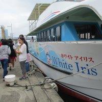 霞ヶ浦を船で探検(5年)