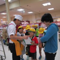 3年生 スーパーマーケット見学
