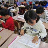 3年生 国語の学習