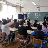 6年生 租税教室