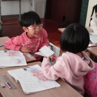 1年生 国語の学習