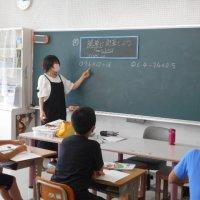 6年生算数~分数のわり算~(9月17日)